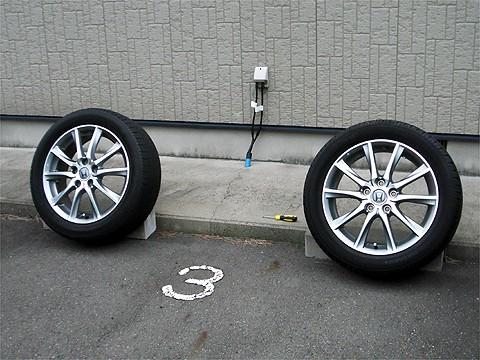 tire-001.jpg